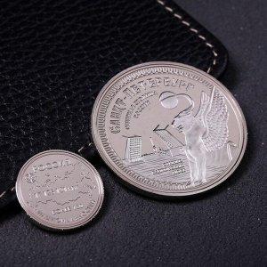 Набор монет подарочный «Санкт-Петербург», 2 шт