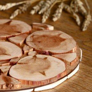 Подставка под горячее «Ромашка белая», D=20 см, разные породы деревьев