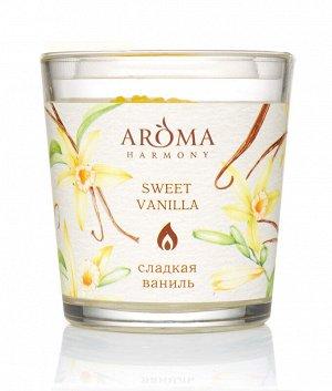 AROMA свеча Ароматическая Сладкая Ваниль,160гр