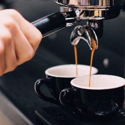 Tasty Coffee-Specialty класса. Кофе.   — Микролоты для эспрессо — Кофе и кофейные напитки