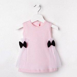 """Платье Крошка Я """"Lovely"""", розовый, р.28, рост 86-92 см"""