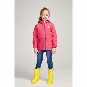 Куртка для девочки, цвет фуксия, рост 110-116 см