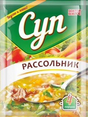 Суп Рассольник, 55 г, 1/30 (код вида товаров- 2104100000)