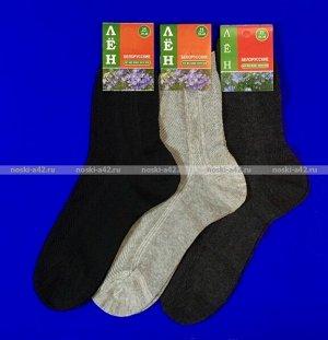 Белорусские носки мужские крашеный лён чёрные