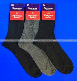 Сенатор носки мужские М-3 черные