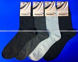 Носки мужские Смоленск тёмно-серые