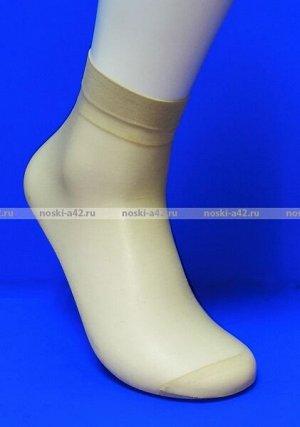 Alina ( AMAYI ) носки женские эластик бежевые №4