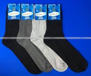 Золотая игла носки мужские с-203 темно-серые
