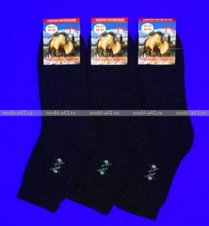 Термо-носки мужские внутри махра из верблюжьей шерсти с ангорой арт. В-001