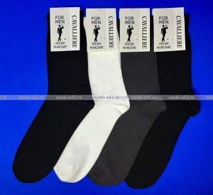 Кавалер носки мужские с-330 белые