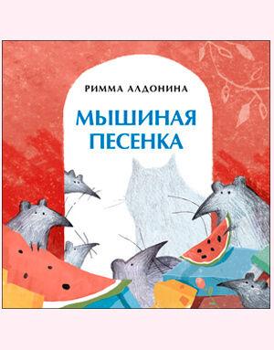«Настя и Никита» Лучшие познавательные книжки для детей — Стихи. Книжки-малышки — Детская литература