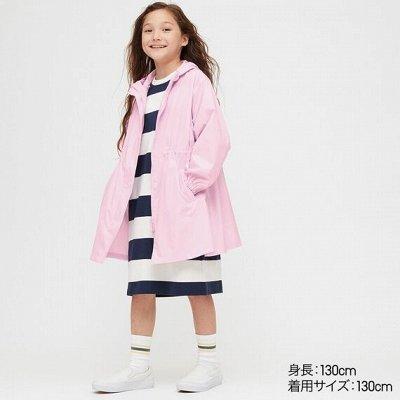 UNIQLO №8-популярный бренд японской одежды! Акции!Рассрочка! — Детская верхняя одежда — Верхняя одежда