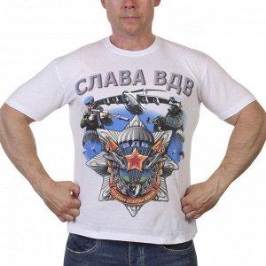 Белая футболка «Слава ВДВ» ВДВ-шники – парни серьезные, значит, и подарки для них должны быть соответствующими №8