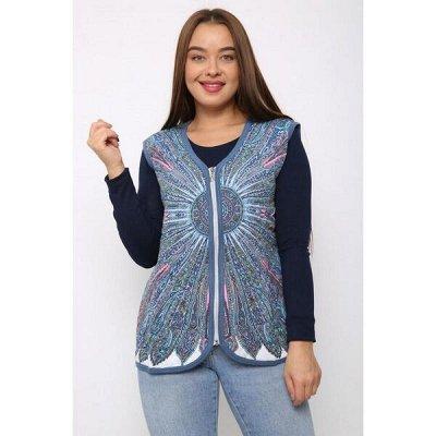 Cotton и Silk - фабрика домашнего текстиля для всей семьи — Женское, Толстовки, кофты, свитшоты — Для женщин
