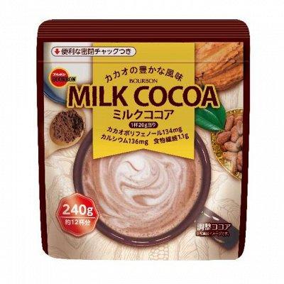 Японский кофе: зёрна, растворимый, молотый, стики — Какао растворимое в стиках и весовое
