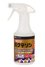 Средство для удаления запаха в туалете / Спрей поглотитель запахов для животных Sanmate 280 мл