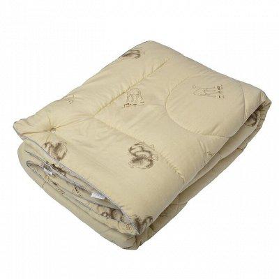 Кот Барбарис # 4- текстиль для вашего дома — Одеяла — Одеяла