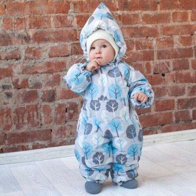 ✔Ki*di-20. Всё для малышей. Сумки в роддом. Коконы — Верхняя одежда для детей до 3-х лет — Для новорожденных