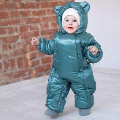 Комплекты на выписку, комбинезоны, все для новорожд. !АКТИВНО — Демисезонные комбинезоны — Верхняя одежда