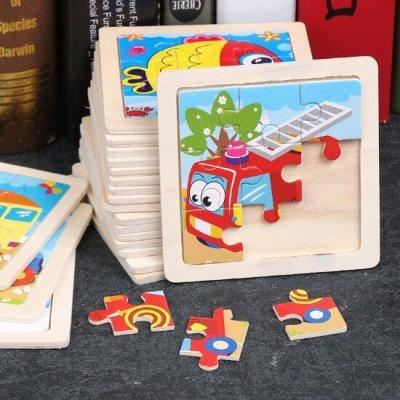 😍Fix Пятёрочка!😍 🍂Встречаем осень! 11:0🍂🤗😘 — Деревянные игрушки для развития малышей — Деревянные игрушки