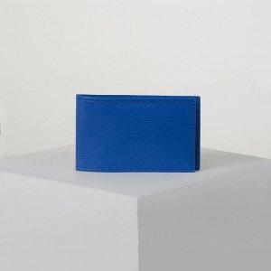 Визитница, цвет синий