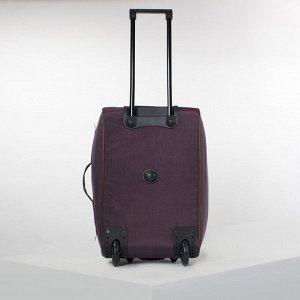 Сумка дорожная на колёсах, отдел на молнии, с увеличением, наружный карман, цвет коричневый
