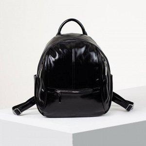 Рюкзак молодёжный, отдел на молнии, 6 наружных карманов, цвет чёрный