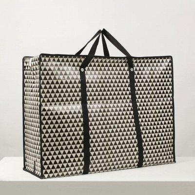 Сумки, рюкзаки, чемоданы на все случаи  — Хозяйственные сумки.Хозяйственные сумки из ПВХ — Дорожные сумки