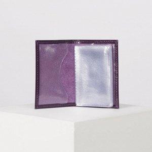 Визитница, 18 листов, цвет фиолетовый