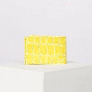 Визитница горизонтальная, 1 ряд, 20 листов, цвет жёлтый
