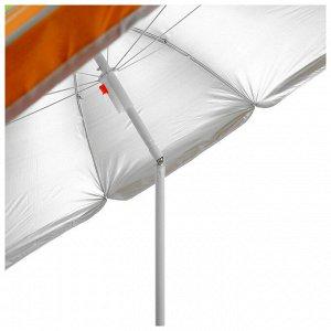 Зонт пляжный «Модерн» с механизмом наклона, серебряным покрытием, d=155 cм, h=195 см, МИКС