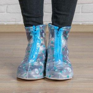 Чехлы для обуви «Морская тема» Размер L. надеваются на размеры обуви 33-34
