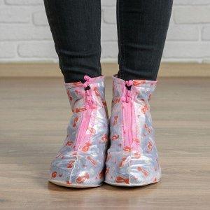 Чехлы для обуви «Розовая нежность» Размер S. надеваются на размеры обуви 27-29