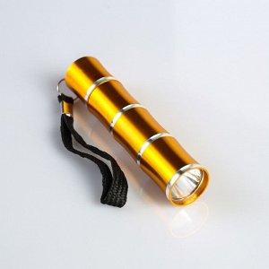"""Фонарь ручной """"Тростник"""", 1 LED, 2 АА, микс, 9.5 см"""