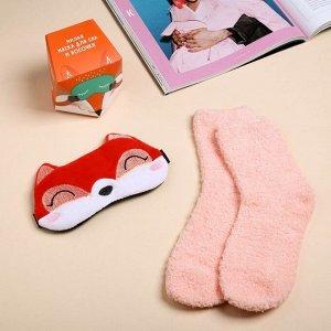 Набор «Ярких снов»: маска для сна, носки one size
