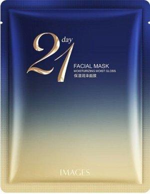 Тканевая маска Jomtam 21 Day Facial Mask омолаживающая, увлажняющая, сужающая поры