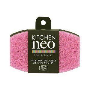 """12909 """"Kitchen NEO"""" Губка для мытья посуды (розовая)"""