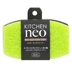 """12911 """"Kitchen NEO"""" Губка для мытья посуды (зеленая)"""