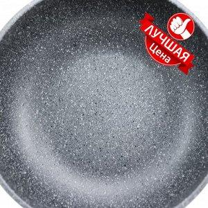Сковорода Gochu Ecoramic 26 см СТАНДАРТ с каменным покрытием для всех видов плит.