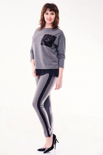 Новые модели повседневной одежды-53.   — НОВИНКИ — Одежда