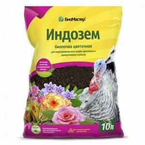 БиоМастер - Индозем цветочный, 10л, биопочва