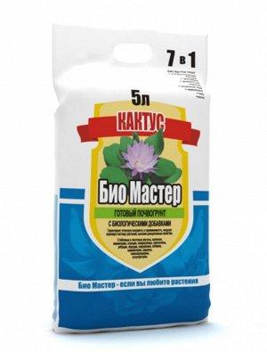 БиоМастер - Кактус, 5л, почвогрунт