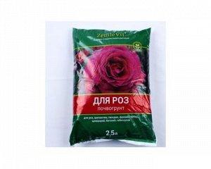 ZemleVit - Для роз, 2,5л