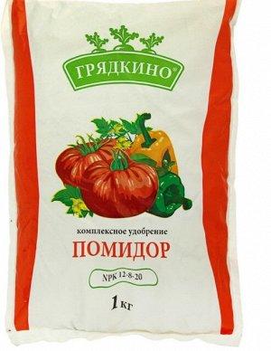 Грядкино - Помидор, 1кг, комплексное удобрение