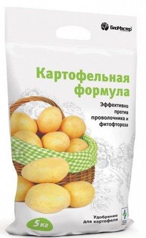 Удобрение БиоМастер - Картофельная формула, 5 кг