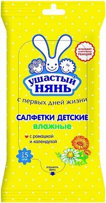Ушастый нянь салфетки детские очищающие влажные 15 шт