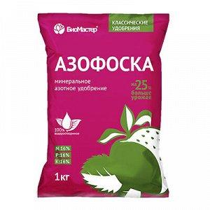 БиоМастер - Азофоска,  1кг