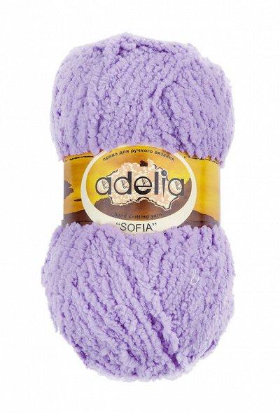 Большой выбор товаров для рукоделия 💞 Пряжа, Вышивки! — Пряжи для вязания полиэстер — Пряжа