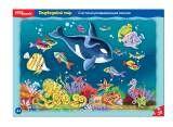 """Развивающий пазл """"Подводный мир"""" (большие) 80452"""