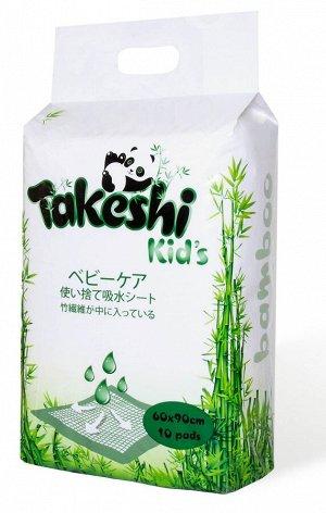 Takeshi Kid's Пеленки впитывающие для детей бамбуковые 60*90 10 шт 1/8 500408